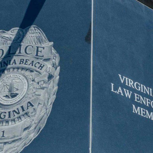 Law Enforcement Memorial Base